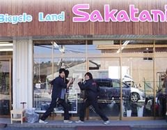 Sakatani 滝谷駅前店